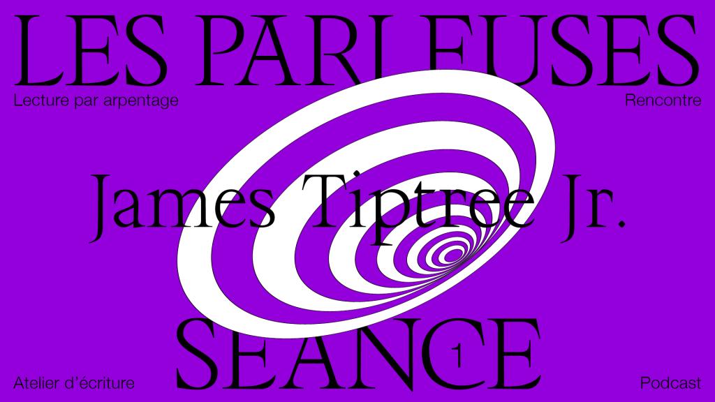 LPS_SEANCE1_EVENEMENT_EXE